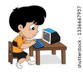 children play a computer.vector ... | Shutterstock .eps vector #1336667957