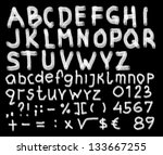 hand drawn alphabet design on... | Shutterstock . vector #133667255