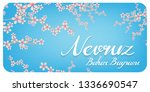 nevruz bahar bayrami   english ... | Shutterstock .eps vector #1336690547