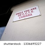 you are on cctv. | Shutterstock . vector #1336695227