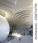 Small photo of Tianjin,China-Jun2018:Tianjin Binhai New Area Library, nicknamed The Eye, is a library in Tianjin, China. It is part of the Binhai Cultural Center, being one of its five central attractions.