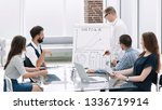 meeting the business team at... | Shutterstock . vector #1336719914