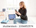 portrait of happy mature... | Shutterstock . vector #1336852574