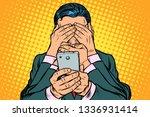 internet censorship concept.... | Shutterstock .eps vector #1336931414
