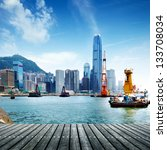 Hong Kong Business Center With...