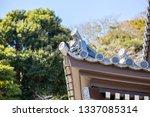 kamakura  japan   2018 oct 19 ... | Shutterstock . vector #1337085314