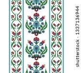 turkish arabic pattern vector... | Shutterstock .eps vector #1337136944