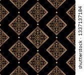 luxury royal pattern seamless... | Shutterstock .eps vector #1337137184