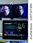 monitor vital sign and ekg...   Shutterstock . vector #1337147384