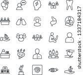 thin line icon set   pedestal... | Shutterstock .eps vector #1337184317