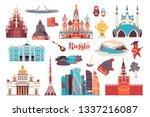 russia landmarks  isolated on... | Shutterstock . vector #1337216087