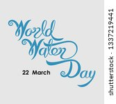blue world water day... | Shutterstock .eps vector #1337219441