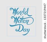 blue world water day... | Shutterstock .eps vector #1337219447