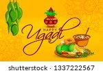 illustration of happy ugadi... | Shutterstock . vector #1337222567