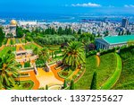 Aerial View Of Bahai Gardens I...
