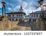 tryavna  bulgaria   february 26 ... | Shutterstock . vector #1337337857