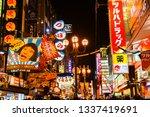 osaka   japan   march 3 2019 ... | Shutterstock . vector #1337419691