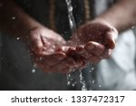 muslim man washes his hands... | Shutterstock . vector #1337472317