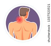 male back neck injury pain or... | Shutterstock .eps vector #1337523521