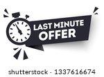 vector black last minute offers ... | Shutterstock .eps vector #1337616674