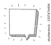 speech bubble in sketch hand...   Shutterstock .eps vector #1337676404