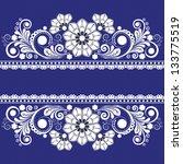 vector vintage floral ... | Shutterstock .eps vector #133775519