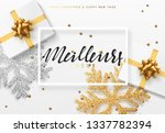 christmas background with gifts ... | Shutterstock . vector #1337782394