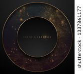 black and gold circle background | Shutterstock .eps vector #1337861177