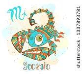 children's horoscope icon....   Shutterstock .eps vector #1337893781