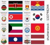 world flags of kenya  kiribati  ... | Shutterstock .eps vector #133798244