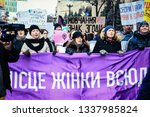 kharkiv  ukraine   march 8 ... | Shutterstock . vector #1337985824