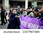 kharkiv  ukraine   march 8 ... | Shutterstock . vector #1337987384