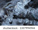amazing unique shaped ice... | Shutterstock . vector #1337994944