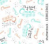 modern hand lettering about... | Shutterstock .eps vector #1338123611