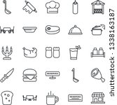 thin line icon set   hot cup... | Shutterstock .eps vector #1338163187
