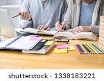 education  teaching  learning ... | Shutterstock . vector #1338183221