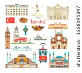 istanbul city colorful... | Shutterstock . vector #1338195347