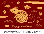 2020 chinese new year greeting... | Shutterstock .eps vector #1338271244