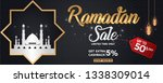 ramadan kareem sale offer... | Shutterstock .eps vector #1338309014