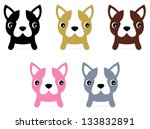 little french buldog puppies... | Shutterstock .eps vector #133832891