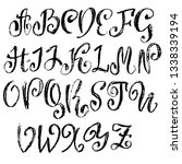 vector retro font. capital... | Shutterstock .eps vector #1338339194