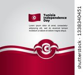 tunisia independence day flag... | Shutterstock .eps vector #1338340451