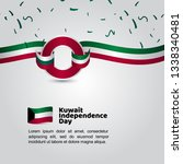 kuwait independence day flag... | Shutterstock .eps vector #1338340481