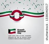 kuwait national day flag vector ... | Shutterstock .eps vector #1338340517