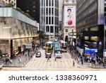 hong kong  china  march 04 2019 ... | Shutterstock . vector #1338360971