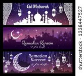 islam religion holiday banners. ... | Shutterstock .eps vector #1338447527