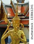 golden guard in wat phra kaew    Shutterstock . vector #133861241