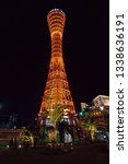 kobe  japan  27 feb 2019  night ... | Shutterstock . vector #1338636191