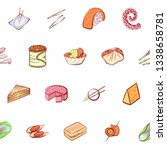 food images. background for... | Shutterstock .eps vector #1338658781