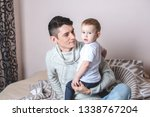 portrait of father and son's...   Shutterstock . vector #1338767204